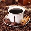 Coffee Time! — Stock Photo #4466424