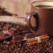 Coffee Time! — Stockfoto