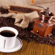 Coffee Time! — Stock Photo #4466893