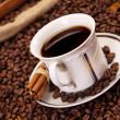 Coffee Time! — Stock Photo #4467240