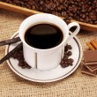 Coffee with vanilla — Stock Photo #4467720