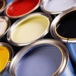 Colorful paint cans - Stockfoto