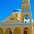 Stock Photo: Yellow church in Santorini