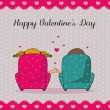Royalty-Free Stock Vectorielle: Valentine\'s day greeting card