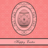 Vintage easter design — Stock Vector