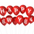 Happy new year balloons — Stock Photo #4444981