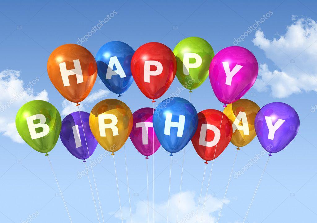 Шарики поздравление с днём рождения 89