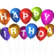 Royalty-Free Stock Photo: Happy Birthday balloons
