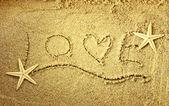 砂を愛します。 — ストック写真