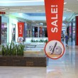 Sale in shopping center — Stock Photo #4221614