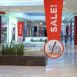 Sale in shopping center — Stock Photo