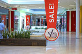 Sale in shopping center — Stock fotografie