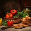 Vegetables still life — Stock Photo