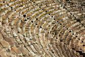 Amphiteater — Stock fotografie