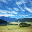 Altai in Mongolia — Stock Photo