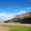 Altai mountains — Stock Photo #5031310