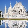 Stock Photo: White temple