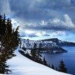 Crater lake — Stock Photo