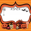 Stock Vector: Halloween party frame