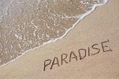 Paraíso escrito na areia — Foto Stock