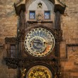 Royalty-Free Stock Photo: Astronomical Clock in Prague