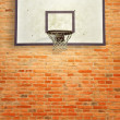 Basketball Court — Stock Photo #4428825