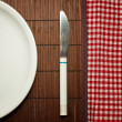 Stock Photo: Empty plate