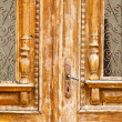 Old doorway — Stock Photo #5025623