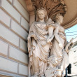 Stock Photo: Marble group, an allegory of fertility, art and navigation. St. Petersburg,