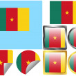 Royalty-Free Stock Vector Image: Flag Set Cameroon