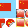 Flag Set China — Stock Vector #4166226