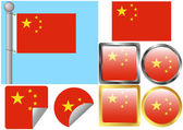 Flag Set China — Stock Vector