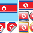 Flag Set North Korea — Stock Vector