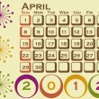2012 Retro Style Calendar Set 1 April — Stock Vector
