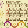 2012 Retro Style Calendar Set 1 February — Vettoriali Stock