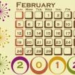 2012 Retro Style Calendar Set 1 February — Stock Vector