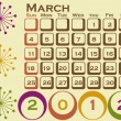 2012 Retro Style Calendar Set 1 March — ストックベクタ