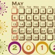 2012 Retro Style Calendar Set 1 May — Stock Vector