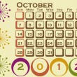 2012 Retro Style Calendar Set 1 October — Stock Vector