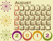 2012 Retro Style Calendar Set 1 August — Stock Vector