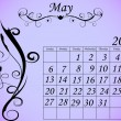 2012 Calendar Set 2 Decorative Flourish May — Stock vektor
