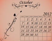 2012 Calendar Set 2 Decorative Flourish October — Stock Vector
