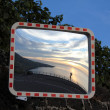 Landscape mirror - Stock Photo