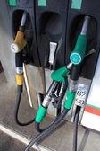 Station petrol — Stock Photo