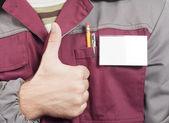 Name tag on uniform — Stock Photo