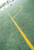 Football field — Stock fotografie