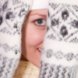 Hiding young woman — Stock Photo