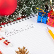 Christmas list and decoration — Stock Photo