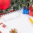 Christmas list and decoration — Stock Photo #4193310