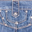 Blue jeans. Back view — Stock Photo